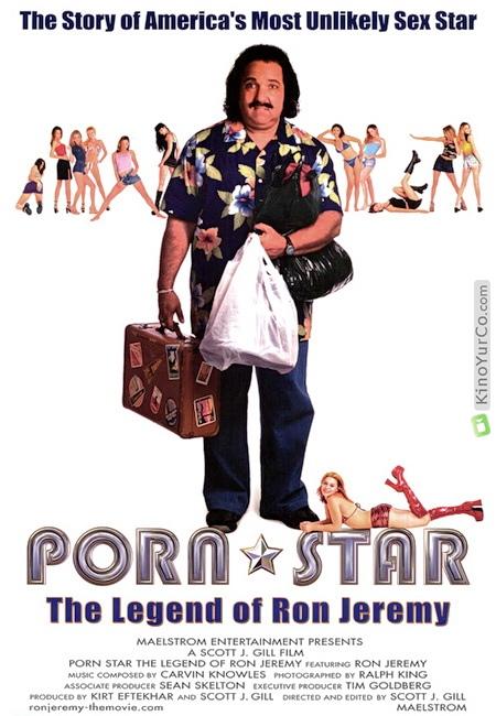 Документальные фильмы порнобизнес