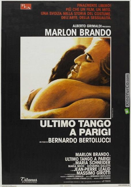 Последнее Танго В Париже – Эротические Сцены