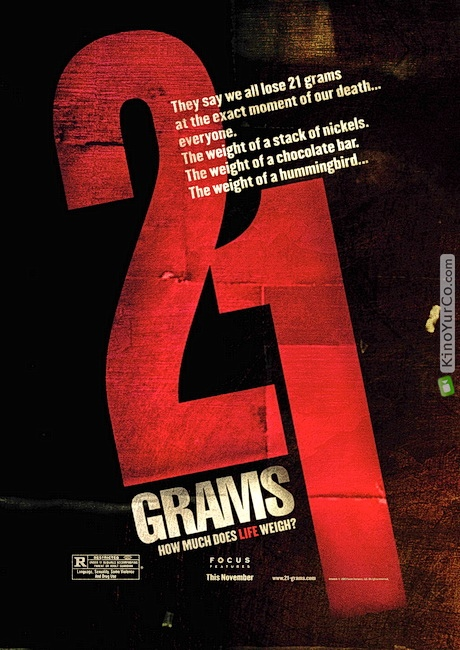 Постельная Сцена С Наоми Уоттс – 21 Грамм (2003)
